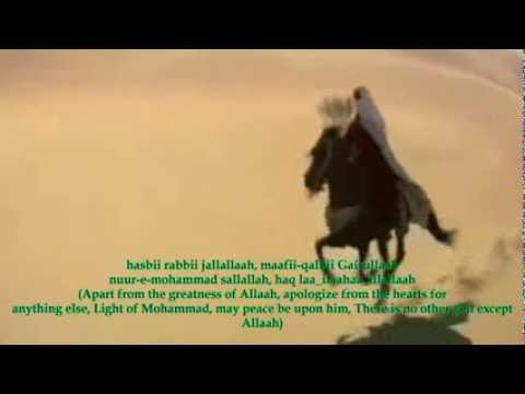 A R Rahman   Hasbi Rabbi Jalallah video