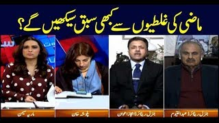 Sawal Yeh Hai | Maria Memon | ARYNews | 9 February 2019