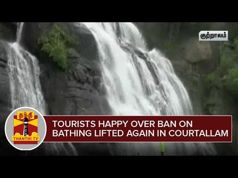 Tourists happy over Ban for Bathing lifted again in Courtallam Falls - Thanthi TV
