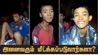 தாய்லாந்து குகையில் சிறுவர்கள் மாயமானது எப்படி? முழு தகவல் | #Thailand Cave Rescue | Latest News