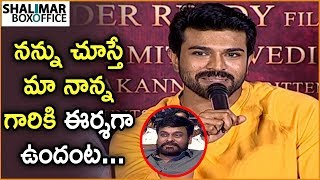 Ram Charan Reveals Shocking Secrets At Sye Raa Narasimha Reddy Teaser Launch   Chiranjeevi