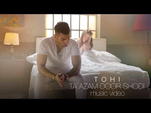 Tohi Ta Azam Door Shodi retronew
