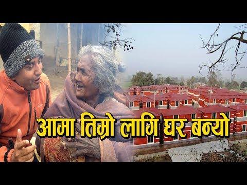 ३ करोड नेपाली हरुको लागि सूचना : Dhurmus Suntali | Sitaram Kattel