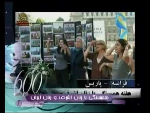600 actions for Iranian women prisoners 81000 women in Iraq to Ian Kelly
