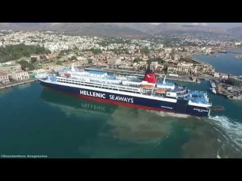 Nissos Rodos Hellenic Seaways - Νήσος Ρόδος
