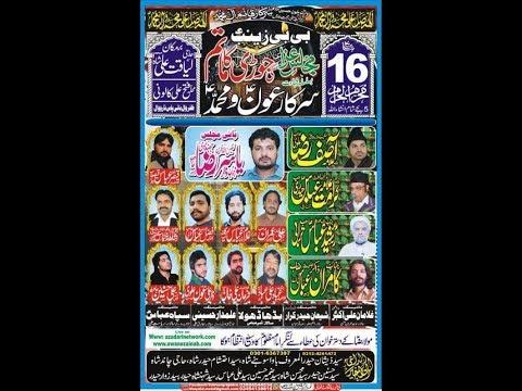 live majlis e aza 16 muharram narowal