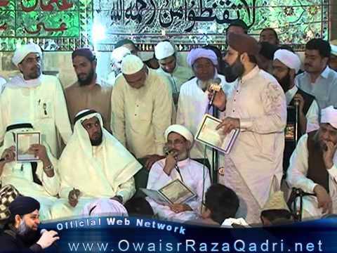 Qaseeda E Ghousia(shaya Lilah Ya) - Owais Raza Qadri-sindh Mehfil video