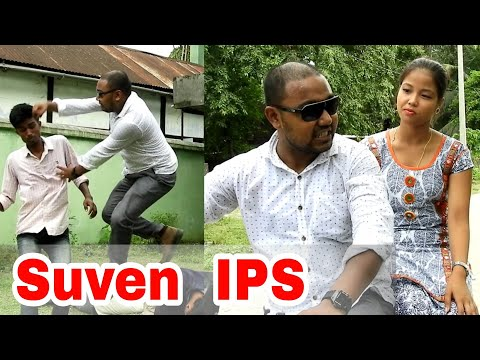 Suven IPS  Assamese funny video,assamese funny video