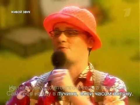 Комарово - Гарик Харламов & Настя Каменских