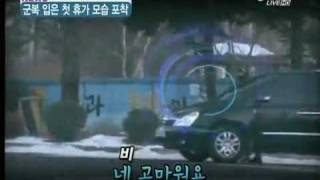 [HQ]120130 Rain @ News_returning to his unit after his vacation