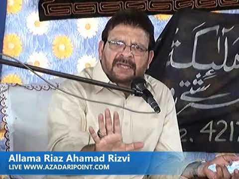 Allama  rAz Hussain Rizvi Majlis 21 May 2019 Dera Sandihiyan Da Jaslani moarah Nankana
