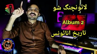 Irshad jagirani  Album 2 launching show  date announce || nut bolt bros