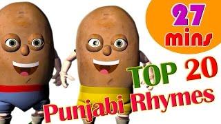 Top 20 Punjabi Rhymes for Children - Edewcate Punjabi
