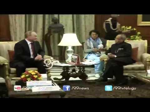 Vladimir Putin meets Narendra Modi and Pranab Kumar Mukherjee in New Delhi - 99tv