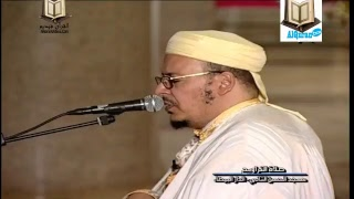 #Tarweeh #Casablanca #Morocco  التراويح من مسجد الحسن بالدار البيضاء المغربية