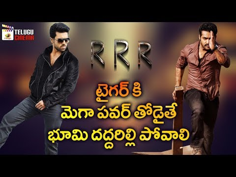 BIG SURPRISE for FANS from RRR Movie | Jr NTR | Ram Charan | SS Rajamouli | Mango Telugu Cinema