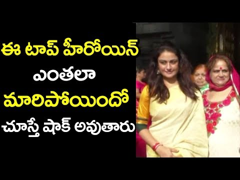 Tollywood Actress Sonia Agarwal Offered Prayers at Tirumala Tirupati Temple #9RosesMedia
