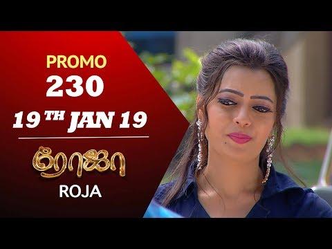ROJA Promo | Episode 230 |  ரோஜா | Priyanka | SibbuSuryan | Saregama TVShows Tamil