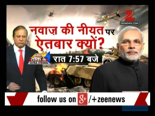 Watch: Fast N Facts @7:30pm