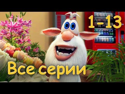 Бубa - Все серии подряд (1-13 эпизод) от KEDOO Мультфильмы для детей