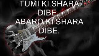 black tumi ki shara dibe lyricswmv   10Youtube com 1