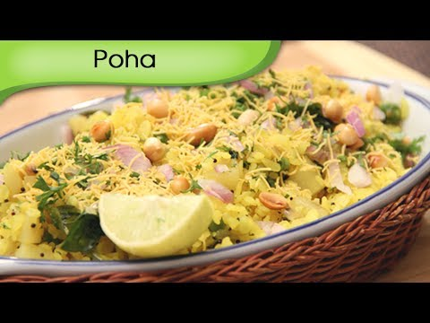 Poha - Cooked Flattened Rice - Indian Breakfast Recipe by Ruchi Bharani - Vegetarian [HD]