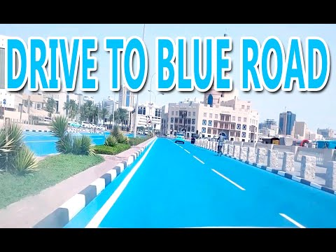 Blue Color Road in Qatar | Exclusive Drive in Blue Road Doha