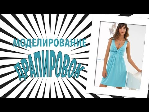 Выкройка на платья с цельнокройным рукавом