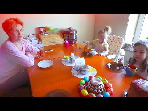 ВЛОГ: Готовлю, Пасха, красим яйца , много нас))