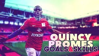 Quincy Promes - FC Spartak Moscow - Goals & Skills - |2016| |HD