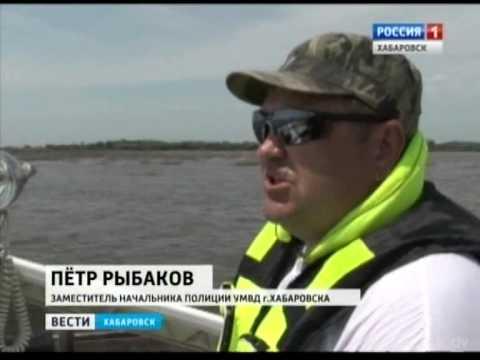 заместитель рыбак