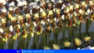 Ethiopian Epiphany Celebration 2017