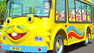Wheels On The Bus | More Nursery Rhymes & Kids Songs by Little Treehouse