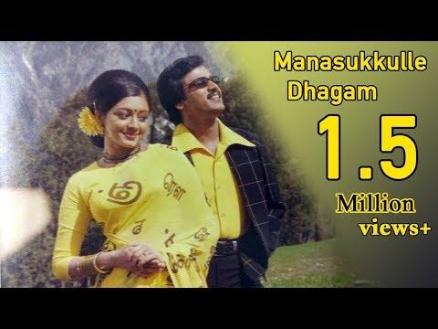 Autograph Film Song  Manasukulle Dhagam Vanthucha video