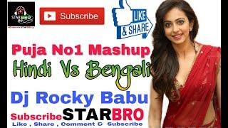Dj Rocky Babu No.1 Dance Mashup 2018