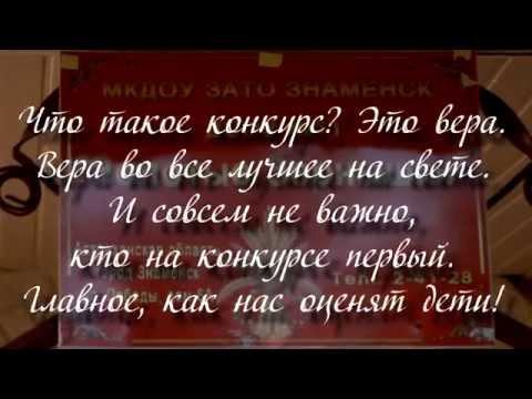 Знаменск ДСОВ №11  «Золотые зернышки»