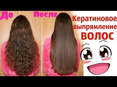 Кератиновое выпрямление волос в домашних условиях/Выпрямление волос Cocochoco дома/Мой опыт DIY Reviews!
