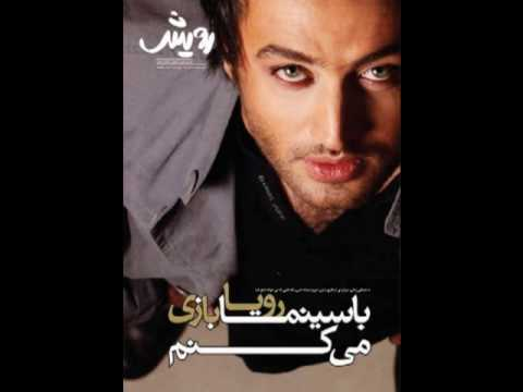 Mostafa Zamani Klip şarkı video
