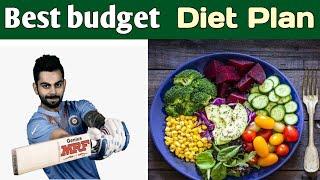 Cricketer diet plan | Diet chart for cricketers in hindi | best veg diet plan for Cricketers