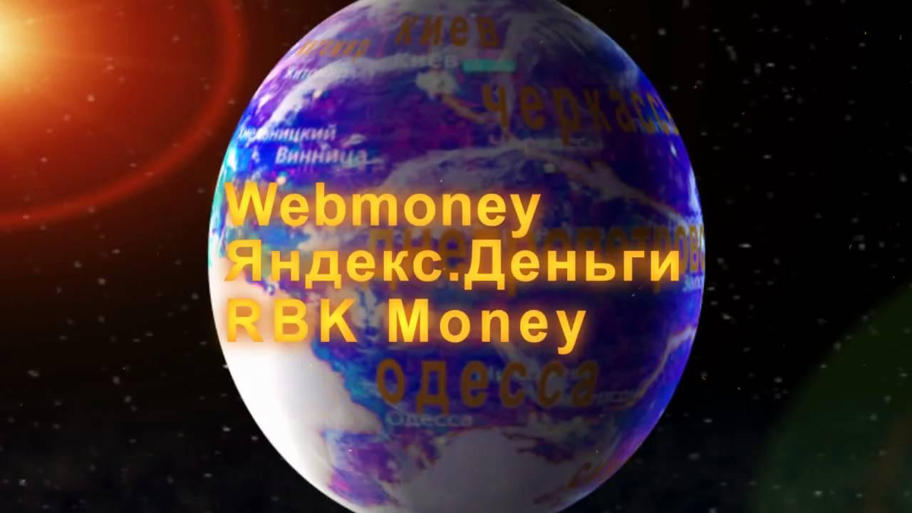 Mastercard обмен валют луганск черный рынок