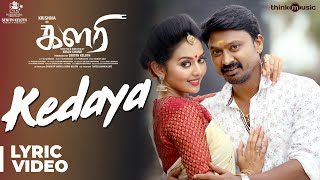 Kalari | Kedaya Song with Lyrics | Krishna, Vidya Pradeep | VV Prassanna | Kiran Chand