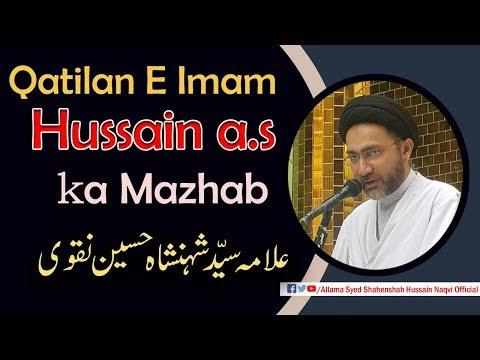Qatilan E Imam Hussain a.s ka Mazhab by Allama Syed Shahenshah Hussain