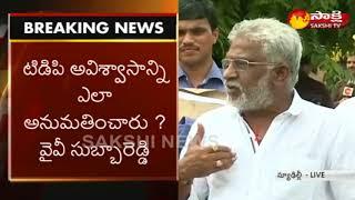 YV Subba Reddy Speaks to Media | Slams TDP Govt | ప్రత్యేక హోదా కోసం టీడీపీ 4 ఏళ్లుగా ఏం చేసింది..?