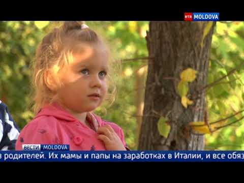 Эфир от 19.10.2017 // 19-45 Ru