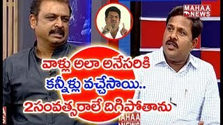 Senior Actor Naresh Reveals Unknown Facts On MAA Elections Incident |#TheLeaderWithVamsi