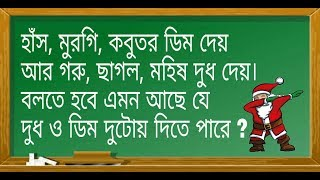 GOOGLY গুগলি Questions and Answers !! Episode-2 !! #RAJ ENTER10 !!