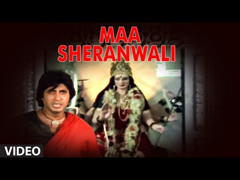 Maa Sheranwali Full Song | Mard | Amitabh Bachchan video