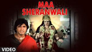 Maa Sheranwali Full Song | Mard | Amitabh Bachchan
