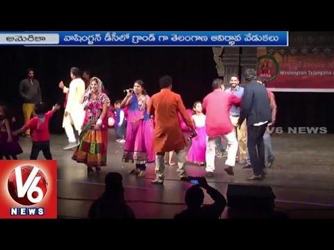 Telangana Formation Day Celebrations In Washington DC | USA | V6 News