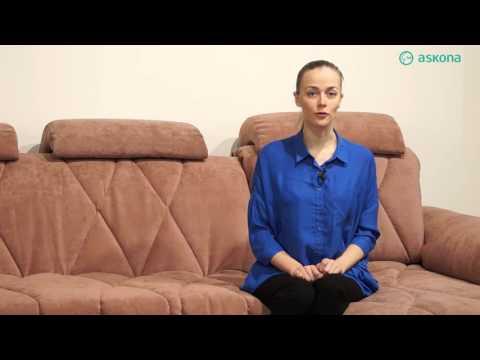 Анатомический диван Antares